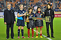 (L to R) Junji Ogura President of the Japan Football Association (JPN), Jayne Ludlow (Arsenal), Nahomi Kawasumi (Leonessa),  Ji So-Yun (Leonessa), Touma Ikuta ,.NOVEMBER 30, 2011 - Football / Soccer : TOYOTA Vitz Cup during Frendiy Women's Football match INAC Kobe Leonessa 1-1 Arsenal Ladies FC at National Stadium in Tokyo, Japan. (Photo by Jun Tsukida/AFLO SPORT) [0003] .