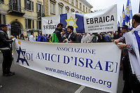 Milano, 25 Aprile 2015, Manifestazione per il 70&deg; anniversario della Liberazione dal nazifascismo. Striscione della Brigata Ebraica.<br /> Milan, April 25, 2015, Demonstration for the 70th anniversary of liberation from fascism. Banner of the Jewish Brigade.