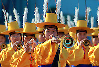 Ceremonial guard musicians in South Korea