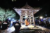 Jan. 20, 2009; Obama, Fukui Prefecture, Japan - Hagaji Temple priest Tamagawa Shouryuu, rings the Peace Bell during the President Barack Obama Inauguration Celebration at the Hagaji Temple.