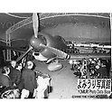 April 21, 1975, Mitsubishi A6M Zero, which was found in Rabaul, was displayed at the National Science Museum in Tokyo.