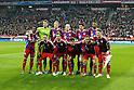 Football/Soccer: UEFA Champions League Round 16 - FC Bayern Munchen 7-0 FC Shakhtar Donetsk