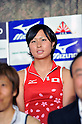 Shiho Otsuka (JPN),.JUNE 14, 2012 - Hockey : Japan National Team during the Press Conference about the entering representative of London Oiympic Games at Kishi Memorial Gymnasium, Tokyo, Japan. (Photo by Jun Tsukida/AFLO SPORT) [0003].
