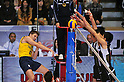 (L to R) Endres Murilo (BRA), Kota Yamamura (JPN), DECEMBER 4,2011 - Volleyball : FIVB Men's Volleyball World Cup 2011,4th Round Tokyo(A) during match between Japan 0-3 Brazil at 1st Yoyogi Gymnasium, Tokyo, Japan. (Photo by Jun Tsukida/AFLO SPORT) [0003]