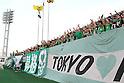 Tokyo Verdy fans,.AUGUST 26, 2012 - Football / Soccer :.2012 J.League Division 2 match between Tokyo Verdy 0-2 Giravanz Kitakyushu at Ajinomoto Field Nishigaoka in Tokyo, Japan. (Photo by Hiroyuki Sato/AFLO)