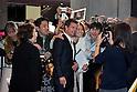 Jack Reacher Japan Premiere