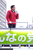 Representatives for the centre-right Your Party (Minna no To) campaigning Yoshimi Watanabe in Nagoya.