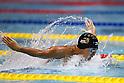 Hidemasa Sano, .FEBRUARY 11, 2012 - Swimming : .The 53rd Japan Swimming Championships (25m) .Men's 200m Butterfly Final .at Tatsumi International Swimming Pool, Tokyo, Japan. .(Photo by YUTAKA/AFLO SPORT) [1040]