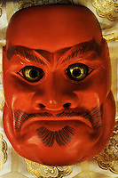 Fierce god teaching mask (Kobeshimi?) by Kojima Oun.