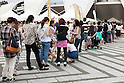 Gelato World Tour in Tokyo