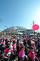 General view ,.MARCH 11, 2012 - Marathon : Nagoya Women's Marathon 2012 Start &amp; Goal at Nagoya Dome, Aichi, Japan. (Photo by Jun Tsukida/AFLO SPORT)[0003].