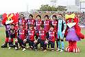 Kyoto Sanga F.C. team group line-up, MARCH 26, 2011 - Football : 2011 J.League Charity match North eastern Pacific Ocean earthquake between Kyoto Sanga F.C 0-2 Cerezo Osaka at Nishikyogoku Athletic Stadium in Kyoto, Japan. (Photo by Akihiro Sugimoto/AFLO SPORT) [1080]