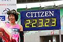 Risa Shigetomo, JANUARY 29, 2012 - Marathon : Risa Shigetomo of Tenmaya poses next to the electronic time board after winning the Osaka International Women's Marathon in Osaka, Japan. (Photo by Toshihiro Kitagawa/AFLO)