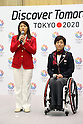Press conference about candidacy file of Tokyo Olympic 2020 bidding committee