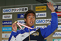 Hidemasa Sano, .FEBRUARY 11, 2012 - Swimming : .The 53rd Japan Swimming Championships (25m) .Men's 200m Butterfly Victory Ceremony .at Tatsumi International Swimming Pool, Tokyo, Japan. .(Photo by YUTAKA/AFLO SPORT) [1040]
