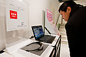 Mar. 9, 2011 - Tokyo, Japan - A man looks at Sony's new VAIO F series 3D model on display at the Sony Building in Ginza. This new 3D model with full high definition capability is due to go on sale on March 19 in Japan.