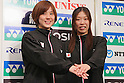 Miyuki Maeda (JPN), Satoko Suetsuna (JPN), September 20, 2011 - Badminton : Miyuki Maeda and Satoko Suetsuna attend press conference in Tokyo, Japan, regarding the Yonex poen Japan 2011 Badminton Championships 2011. (Photo by Yusuke Nakanishi/AFLO SPORT) [1090]