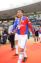 Yasuyuki Konno (FC Tokyo), JANUARY 1, 2012 - Football / Soccer : Yasuyuki Konno of FC Tokyo steps down from the podium with the medal during the award ceremony after winning the 91st Emperor's Cup final match between Kyoto Sanga F.C. 2-4 F.C.Tokyo at National Stadium in Tokyo, Japan. (Photo by Takahisa Hirano/AFLO)