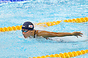 Miho Takahashi (JPN), AUGUST 16, 2011 - Swimming : The 26th Summer Universiade 2011 Shenzhen Women's 400m Individual Medley at Natatorium of Universiade Center, Shenzhen, China. (Photo by YUTAKA/AFLO SPORT) [1040]