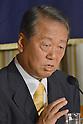 Ichiro Ozawa at FCCJ