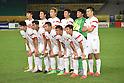 Football / Soccer: EAFF East Asian Cup 2015 - China 0-2 South Korea