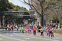 General view, .MARCH 11, 2012 - Marathon : Nagoya Women's Marathon 2012 Start &amp; Goal at Nagoya Dome, Aichi, Japan. (Photo by Akihiro Sugimoto/AFLO SPORT) [1080]