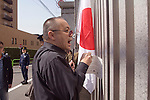 Japan: rightists protest North Korean missile launch