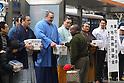 (L to R) Aminishiki, Baruto, Harumafuji, Toyonoshima, MARCH 24, 2011 - Sumo collecting money for the victims of the 2011 Tohoku-Kanto Earthquake and Tsunami Natural Disaster in front of shibuya station, Tokyo, Japan. (Photo by YUTAKA/AFLO SPORT) [1040]..