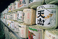 The Matsunoo-Taisha shrine at Arashiyama is dedicated to the  mysterious process of fermentation and is adorned with colorful saki barrels.