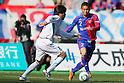 Yuhei Tokunaga (FC Tokyo), MARCH 5, 2011 - Football : 2011 J.LEAGUE Division 2 match between FC Tokyo 1-0 Sagan Tosu at Ajinomoto Stadium, Tokyo, Japan. (Photo by Yusuke Nakanishi/AFLO SPORT) [1090].