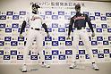 Japanese Team New Uniforms for World Baseball Classic