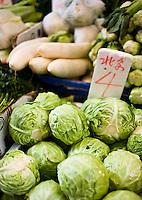 Vegetables on sale in old Chinese Soho food market in Graham Street, Central Hong Kong, China