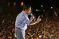 Ollanta Humala greetings to supporters after he wing in the national elections in Peru. Lima, Peru, Sunday, June 5, 2011.
