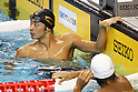 (L to R) Ryosuke Irie (JPN), Junya Koga (JPN), APRIL 9, 2011 - Swimming : 2011 International Swimming Competitions Selection Trial, Men's 100m Backstroke Final at ToBiO Furuhashi Hironoshin Memorial Hamamatsu City Swimming Pool, Shizuoka, Japan. (Photo by Daiju Kitamura/AFLO SPORT) [1045]