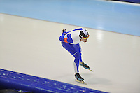SCHAATSEN: HEERENVEEN: 26-12-2013, IJsstadion Thialf, KNSB Kwalificatie Toernooi (KKT), 5000m, Frank Vreugdenhil, ©foto Martin de Jong