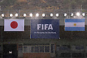 JUNE 24th, 2011 - Football : 2011 FIFA U-17 World Cup Mexico Group B match between Japan 3-1 Argentina at Estadio Morelos in Morelia, Mexico. (Photo by MEXSPORT/AFLO).