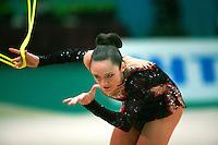 "Anna Bessonova of Ukraine, closeup image taken during rope routine at 2008 World Cup Kiev, ""Deriugina Cup"" in Kiev, Ukraine on March 23, 2008."