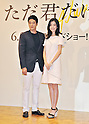 "So Ji sub,  Han Hyo joo, Jun 07, 2012 : Tokyo, Japan, June 7, 2012 : Actor So Ji sub(L) and actress Han Hyo joo attend a press conference for the film ""Always"" in Tokyo, Japan, on June 7, 2012."