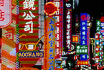 China, Shanghai, Nanjing Road, neon signs at night