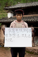 Luo Zheng Chui - 30 Yrs.<br />