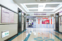 A cancer hospice ward at a hospital in Taichung.