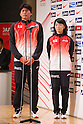 (L to R) Yukifumi Murakami (JPN), Satomi Kubokura (JPN), August 12, 2011 - Athletics : Japan captain Yukifumi Murakami and Satomi Kubokura attend the Organization Ceremony for the 13th IAAF World Athletics Championships in Tokyo, Japan. (Photo by Yusuke Nakanishi/AFLO SPORT) [1090]