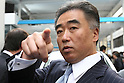 Apr. 26 - Tokyo, Japan - Kiyotake Fujii, president of Better Place's Japan operation and Head of Business Development Asia Pacific, is pictured at a battery changing station in Tokyo on April 26, 2010. Global electric vehicle service provider Better Place demonstrated the taxi with the Japanese Ministry of Economy, Trade, and Industry, and Tokyo's largest taxi operator Nihon Kotsu.