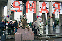 Moscow, Russia, 09/05/2012..Russian World War Two veterans and well-wishers gather in Gorky Park during the countrys annual Victory Day celebrations.