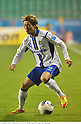 Hiroki Fujiharu (Gamba),.MAY 2, 2012 - Football / Soccer :.AFC Champions League Group E match between Pohang Steelers 2-0 Gamba Osaka at Pohang Steel Yard in Pohang, South Korea. (Photo by Takamoto Tokuhara/AFLO)