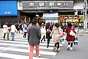 Japan busiest train stations