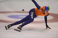 SCHAATSEN: HEERENVEEN; 18-10-2014, IJstadion Thialf, Shorttrack Invitation Cup Thialf, Jeroen Sonneveld, ©foto Martin de Jong