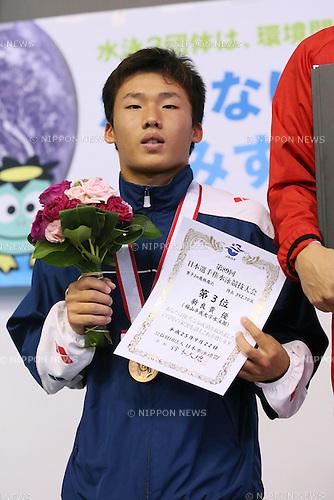 Suguru Shiraki (JPN), SEPTEMBER 22, 2013 - Diving : All Japan Diving Championship 2013 Men's 3m Springboard Final at Tatsumi International Swimming Pool, Tokyo, Japan.(Photo by AFLO SPORT) [1156]