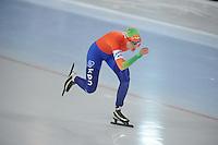SCHAATSEN: HAMAR: Vikingskipet, 11-01-2014, Essent ISU European Championship Allround, 3000m Ladies, Yvonne Nauta, ©foto Martin de Jong