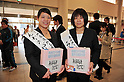 (L to R) Ayumi Tanimoto, Masae Ueno, APRIL 2, 2011 - Judo : Japan Judo team collects donations before the All Japan Selected Judo Championships Weight Distinction at Fukuoka Convention Center, Fukuoka, Japan. (Photo by Jun Tsukida/AFLO SPORT) [0003]